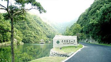 【宁海县】宁海南苑温泉山庄 成人温泉票-美团