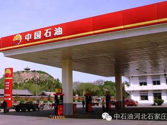 中国石油(仁达站)