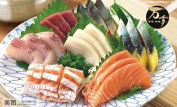 【广州】万岁寿司-美团