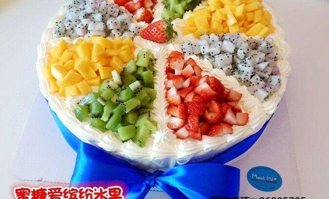 价值358元的水果拼生日蛋糕1个