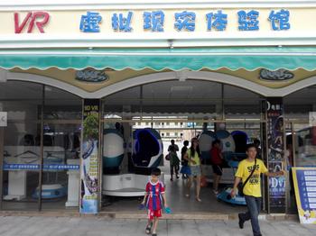 【清新区】清泉湾漂流旅游度假区-美团