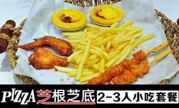 【上海】芝巢披萨意面主题餐厅-美团