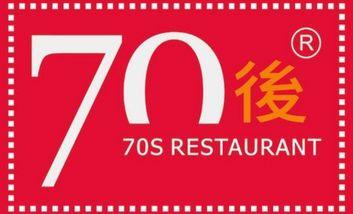 【上海等】70后饭吧-美团