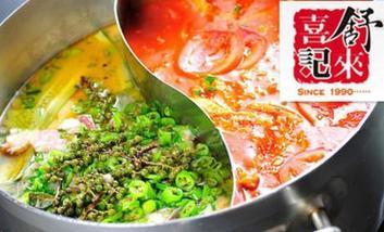 【郑州等】舒来喜鱼锅-美团