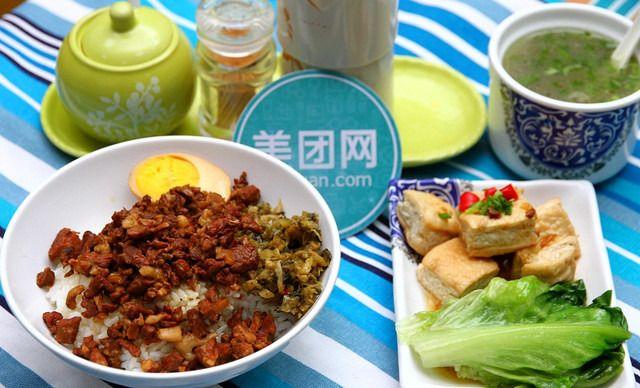 :长沙今日钱柜娱乐官网:【台北杨妈轻食屋】卤肉饭套餐1份,提供免费WiFi