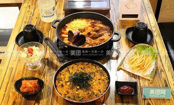 【广州】新明洞街韩式芝士年糕火锅-美团