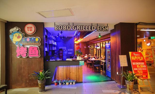 :长沙今日团购:【BOBO烤鱼】牛蛙2-3人餐,提供免费WiFi