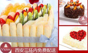 【西安】Victor Cake-美团