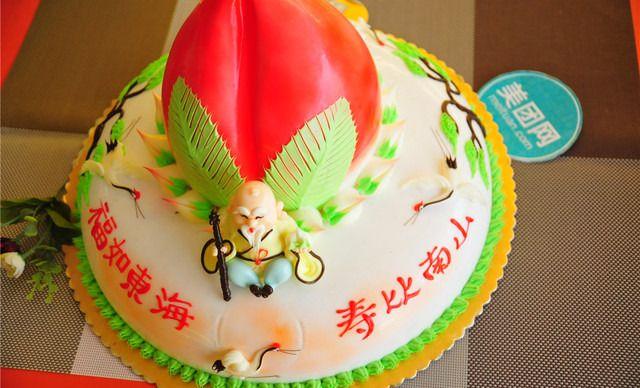 济南 凯利/仅售138元!价值268元的寿桃蛋糕1个,约14英寸,寿桃。...