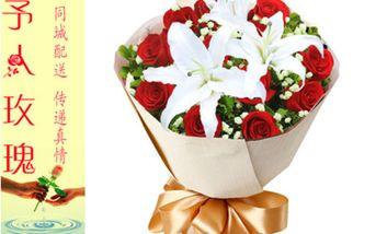 【郴州等】玫瑰丽媛鲜花-美团
