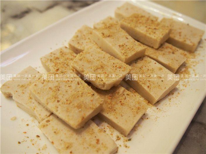 烤千叶豆腐-千叶豆腐能烧烤吗 千叶豆腐加工设备价格 烤面筋酱料配方