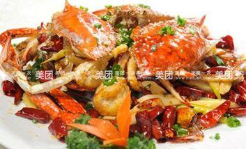 【北海】川湘味中天海鲜烧烤-美团