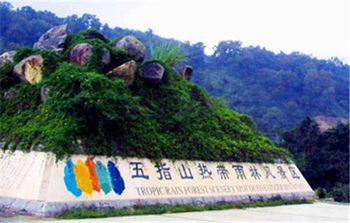 【五指山市】五指山热带雨林风景区-美团