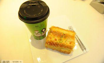 【西安】碧芙蛋糕-美团