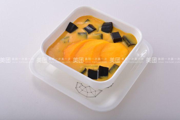 芒果手工制作方法