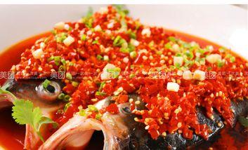 【北京】洞庭红剁椒鱼头-美团