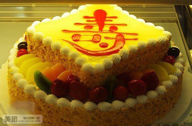 水果祝寿蛋糕