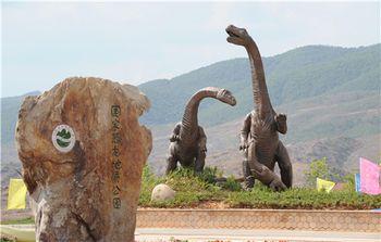 【禄丰县】禄丰世界恐龙谷成人票-美团