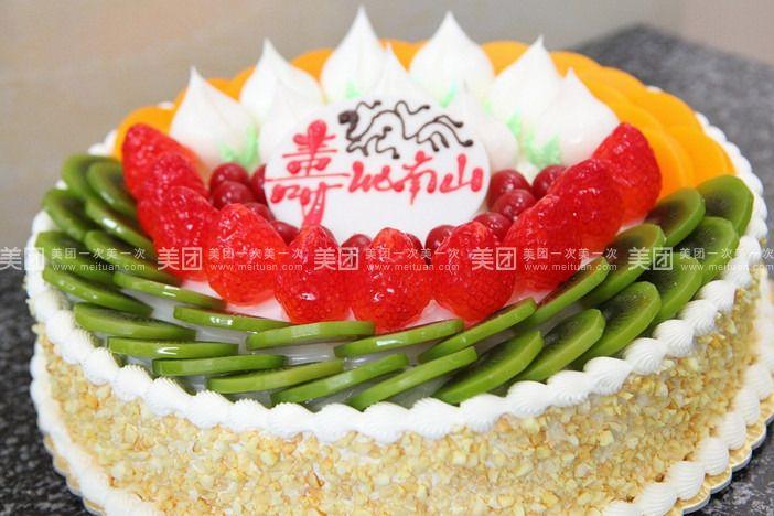 12寸欧式祝寿蛋糕图片