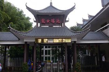 【北湖区】龙女温泉一期龙女瑶池门票成人票-美团