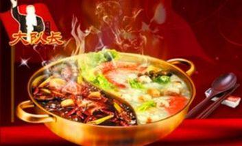 【西安】重庆小队长老灶火锅-美团