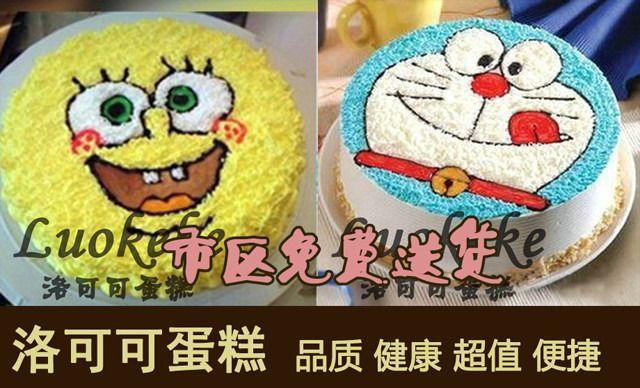 6英寸彩虹手绘卡通蛋糕1个