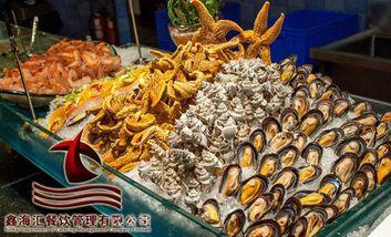【西安】鑫海汇海鲜烤肉火锅自助-美团