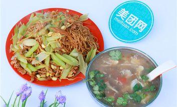【郑州】一品牛肉胡辣汤-美团