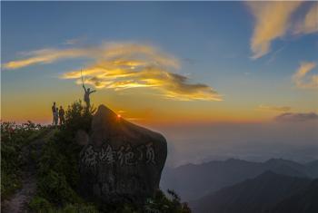 【东安县】舜皇山国家森林公园门票(成人票)-美团