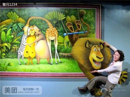 立体魔幻,无疆界动物园,大冒险,搞笑