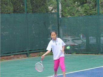 青岛学苑网球俱乐部