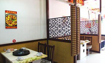 【鞍山】东北砂锅炖-美团