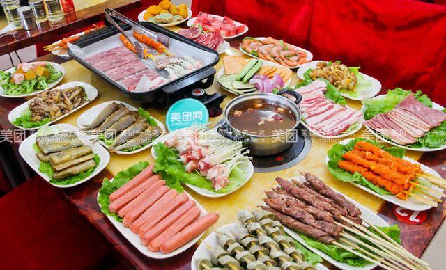 【6店通用】韩式纸上烤肉自助烤肉套餐