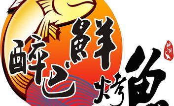 【郑州】醉巴鲜烤鱼-美团