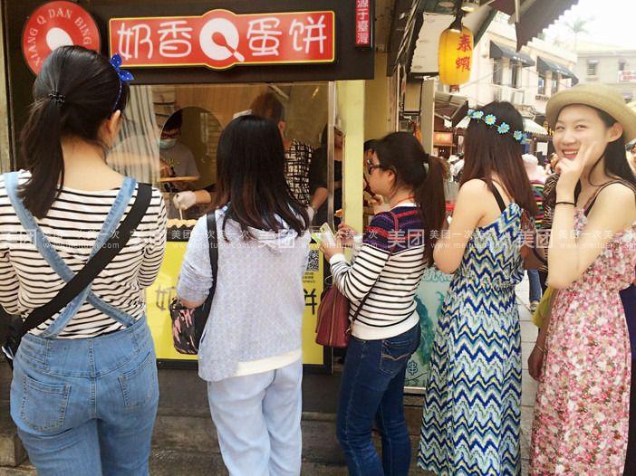 【厦门泰虾月亮虾饼团购】泰虾月亮虾饼奶香q蛋饼