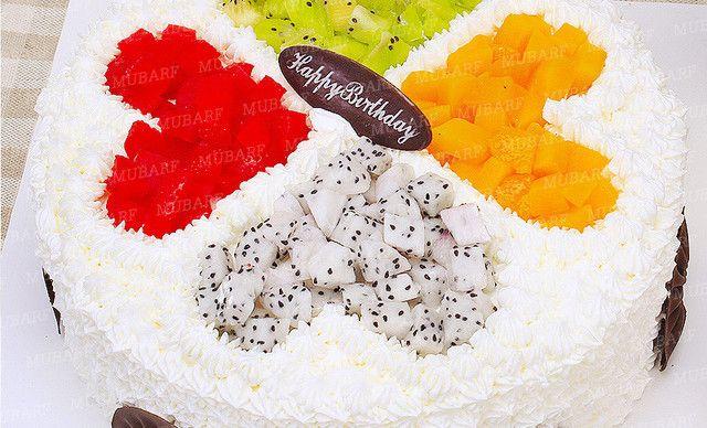:长沙今日团购:【澳麦多伦】澳麦多伦8英寸水果蛋糕1,约8英寸,圆形