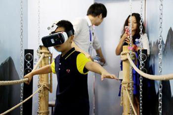 【鸟巢/水立方】CAIA北京会展中心-美团