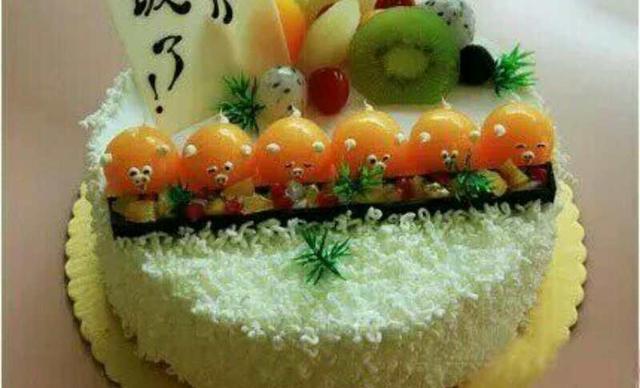 :长沙今日钱柜娱乐官网:【澳麦多伦】创意水果奶油蛋糕多选一1个,约14寸,圆形
