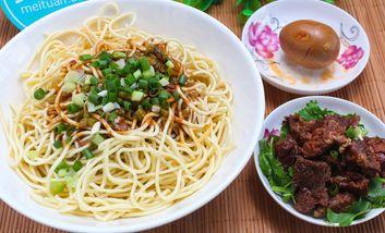 【广州等】楚汉一品热干面馆-美团
