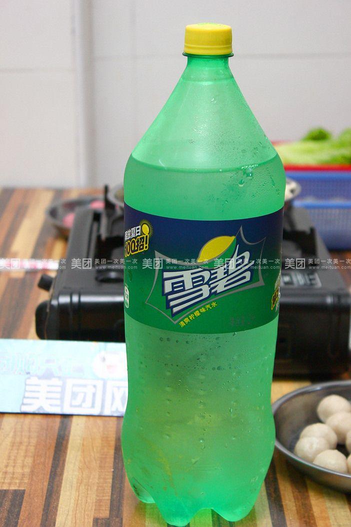 瓶子 702_1053 竖版 竖屏