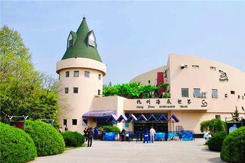 【其它】杭州动物园门票+杭州海底世界门票+杭州少儿公园门票(成人票)-美团