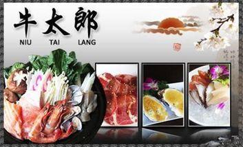 【南京】牛太郎自助烧烤城-美团