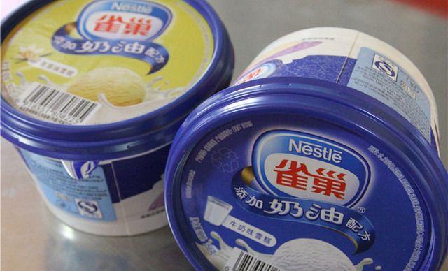 雀巢冰淇淋团购