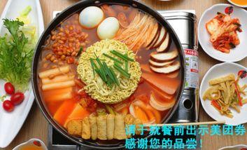 【北京】金草帽·春川鸡排锅-美团