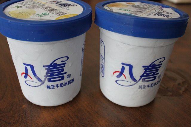 【上海雷亮贸易团购】雷亮贸易八喜冰淇淋(28