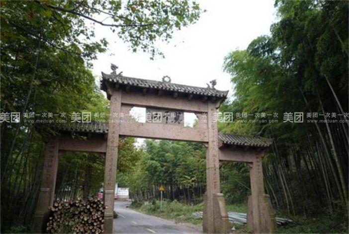 【北京莫干山风景区门票团购】莫干山风景区门票团购