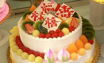 【鞍山】金麦香蛋糕店-美团