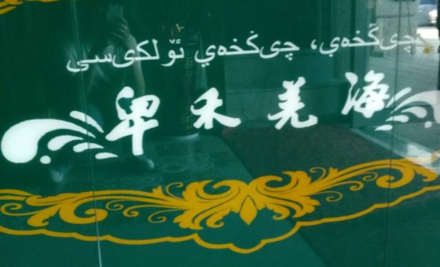 :长沙今日钱柜娱乐官网:【八方饭店】美团3至4人套餐