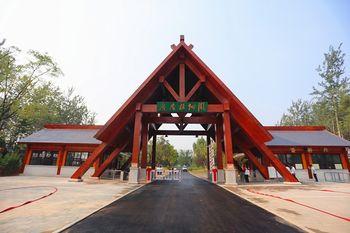 【章丘市】济南植物园三人票团队票-美团