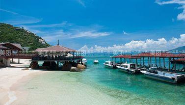 【三亚出发】分界洲岛纯玩1日跟团游*含堡礁潜水不含餐-美团